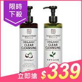 日本 Setagaya Cosme 世田谷 無添加純淨卸妝凝膠(400ml) 多款可選【小三美日】原價$450
