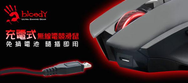 [nova成功3C] A4 雙飛燕 BLOODY R8 充電式無線金靴電競鼠