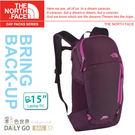 The North Face後背包包大容量15吋筆電包北臉C091-N4W
