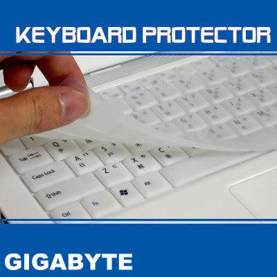 技嘉 GIGABYTE W451U / W466U / W468N / W551A / W551N / W551U / W566N / W566U 系列 鍵盤矽膠保護膜