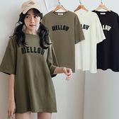 現貨-MIUSTAR MELLOW膠印高磅棉質上衣(共3色)【NJ0116】