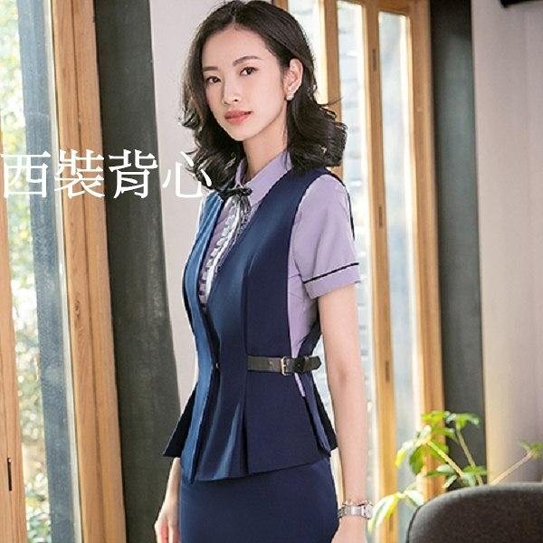 美之札[8S027-PF]中尺碼*V領側邊腰帶壓摺下襬OL搭配西裝背心