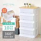 《HOPMA》木天板四抽塑膠收納櫃/斗櫃/抽屜櫃B-PP400