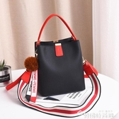 上新小包包女包2020新款潮韓版百搭女士側背斜背包時尚水桶包 韓國時尚週