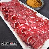 【海鮮主義】美國雪花牛肉片(250g/盒)