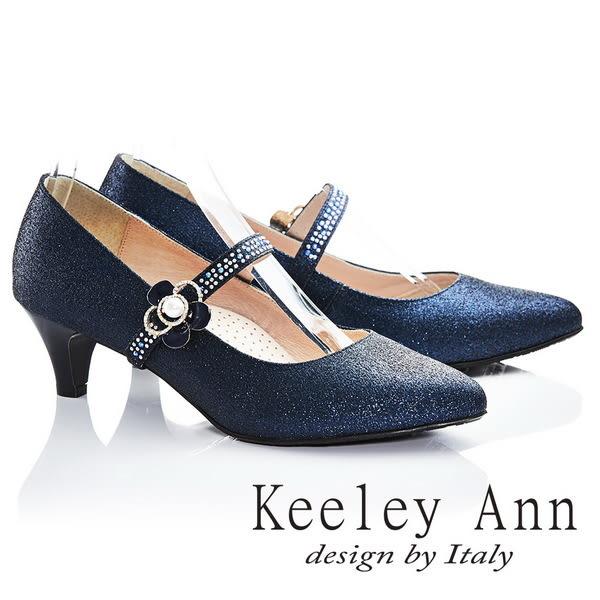 ★2017春夏★Keeley Ann唯美新娘~珍珠花小碎鑽可拆式腳背帶真皮軟墊中跟鞋(藍色)