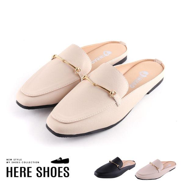 [Here Shoes]穆勒鞋-MIT台灣製 皮質鞋面 極簡中性 低跟2CM 半包拖鞋-ANW449