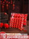 燈籠 結婚慶過年植絨小燈籠掛飾大紅戶外室內樹上春節裝飾新年喜慶布置 NMS小明同學