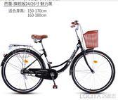 永久自行車女式成人單車輕便通勤普通代步老式變速成年男學生淑女ATF LOLITA