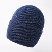 羊毛毛帽-護耳加厚保暖百搭男女針織帽5色73wj44[時尚巴黎]