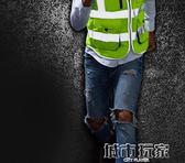 反光背心 反光背心騎行安全環衛工人衣服交通駕駛員美團外賣黃馬甲工地車用 城市玩家
