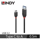 LINDY林帝 BLACK USB 3.2 GEN 2 TYPE-C公 TO A公傳輸線 0.5M
