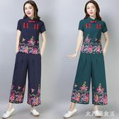 中大尺碼禪服民族風新款棉麻套裝女夏氣質中式復古刺繡時尚兩件套 DN15196【大尺碼女王】
