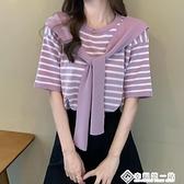 2021夏季新款百搭條紋短袖披肩薄款針織衫女寬松洋氣打底T恤學生 幸福第一站