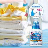 日本 LION 獅王 NANOX 奈米樂超濃縮洗衣精 450g 洗衣精 衣物 清潔 汗臭 髒汙 奈米洗淨