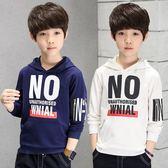 連帽T恤-男童秋裝兒童連帽衛衣新款大童12韓版潮小男孩上衣15歲打底衫 草莓妞妞