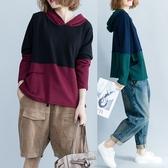 秋冬季韓版麻花結長袖衛衣 胖mm顯瘦寬鬆大尺碼拼色連帽上衣