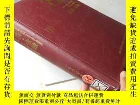 二手書博民逛書店1982年罕見雜誌記事索引(Joint累積版)(Ⅰ):經濟·金融