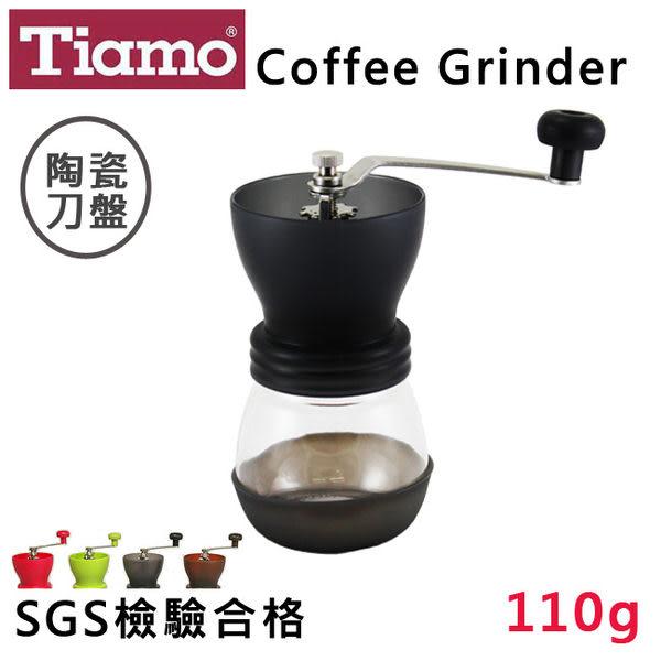 Tiamo手搖磨豆機 玻璃儲粉罐/陶瓷刀盤/雕花設計/SGS檢驗合格 密封罐(HG6149)