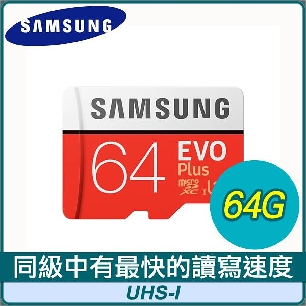【南紡購物中心】Samsung 三星 EVO Plus 64GB MicroSDXC CL10/UHS-I 記憶卡(MB-MC64HA/APC)