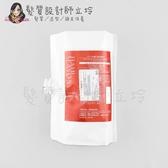 立坽『深層護髮』得普國際公司貨 DEMI提美 水嫩髮膜(橙)800g(補充包) IH06 IH11