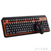 無線鍵盤滑鼠套裝筆記本台式電腦辦公商務家用電視游戲鍵鼠消費滿一千現折一百