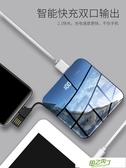 行動電源 行動電源20000毫安大容量超薄小巧便攜適用于蘋果移動電源【快速出貨】