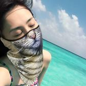 臉基尼 戶外動物防曬面罩自行車裝備頭巾男女全臉防風護臉騎行口罩臉基尼 米蘭街頭