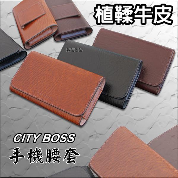CITY BOSS 真皮 頂級植鞣牛皮 橫式腰掛手機皮套 ASUS ZenFone Max M2 ZB633KL 台灣製造 BW89