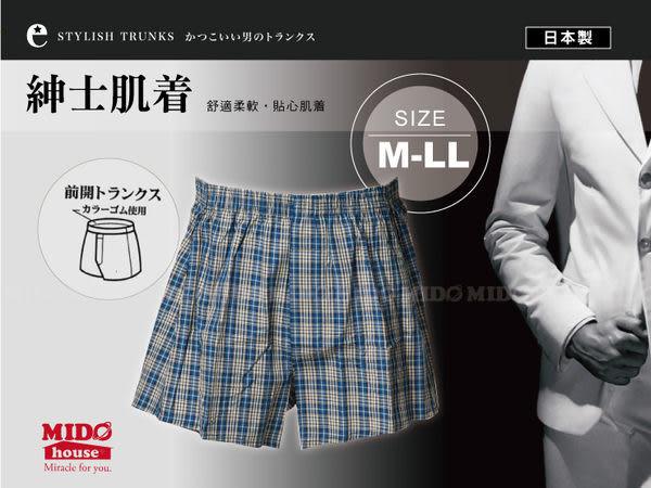 日本製純棉紳士平口褲-藍黑格(2E84)《Midohouse》