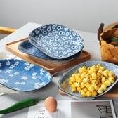 餐盤 創意異形盤子西餐盤果盤平盤子拼盤餃子盤蒸魚盤大魚碟橢圓形魚盤 8號店