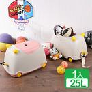 《真心良品》可愛牛BUBU收納椅座25L(附輪)