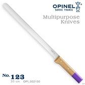 法國OPINEL The Multipurpose Knives 多用途刀系列 / 不銹鋼長刀(末端紫)(公司貨)#002130