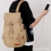 後背包背包時尚潮流帆布雙肩包男士休閒高中生大學生書包男旅行包大容量 618購