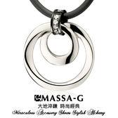 貝兒朵朵  idoido  我願意  搭配合金鍺鈦項圈-男-MASSA-G X