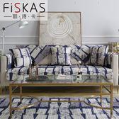 簡約現代組合沙發墊子純棉布藝全包蓋罩巾套四季通用真皮防滑坐墊