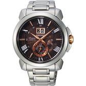 SEIKO精工 Premier 人動電能萬年曆手錶-42.9mm 7D56-0AE0R(SNP157J1)