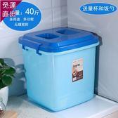 裝米桶儲米箱40 斤30 斤20 斤無縫密封防蟲防潮塑料米缸面粉箱儲糧桶【 出貨】