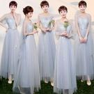 伴娘服新款韓版女長款姐妹裙春季長袖伴娘團派對小禮服連身裙     9號潮人館