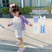 愛上靚妞女童夏裝小香風吊帶裙寶寶洋氣洋裝兒童網紅親子裝高級 幸福第一站