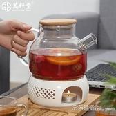 耐熱玻璃花茶壺 蠟燭加熱陶瓷底座玲瓏 花草茶具煮茶器溫茶爐保溫 【2021特惠】