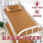 【可定制尺寸】藤席涼席軟可折疊冰絲草席子涼墊【淘夢屋】