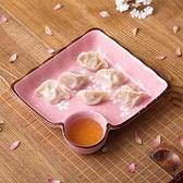 托盤帶醋碟陶瓷分格碟餐具家用方形水餃盤子【極簡生活】