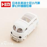 【夢幻杯麵麵包車】Norns 日本TOMICA多美迪士尼小汽車 迪士尼 大英雄天團 Baymax