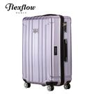 快閃優惠3200元 Flexflow 紫...