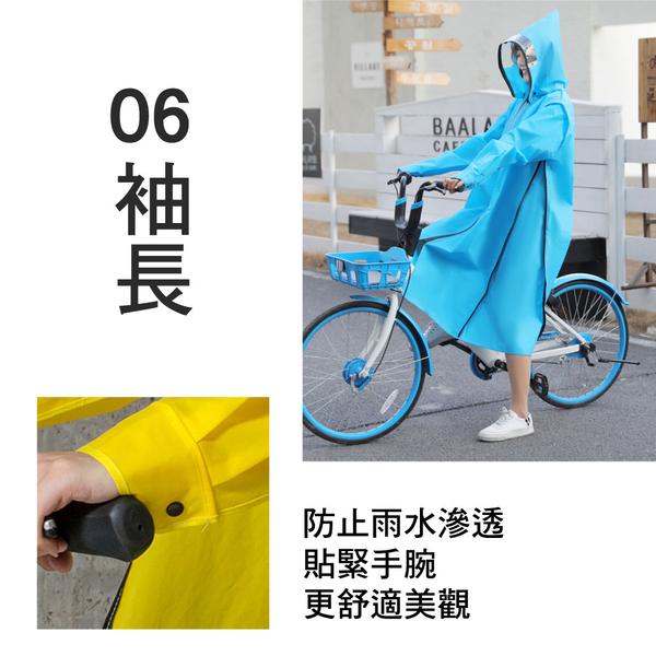 輕量式雨衣多功能兩側拉鍊加長加寬環保EVA材質自備收納袋