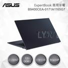 ASUS 華碩 ExpertBook B...
