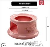 放蠟燭的加熱玻璃茶壺底座 餐廳泡花茶保溫煮茶器陶瓷溫茶爐家 【快速出貨】