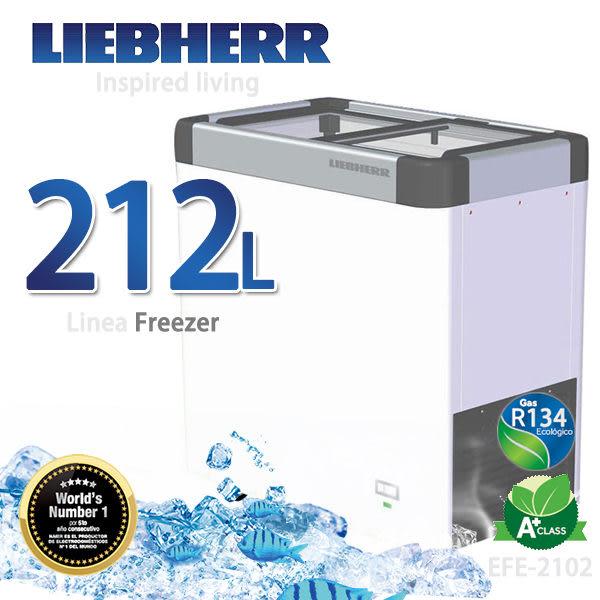 LIEBHERR德國利勃 212L玻璃推拉冷凍櫃【EFE-2102】