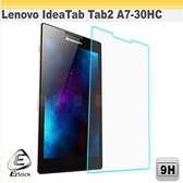【Ezstick】Lenovo Ideatab Tab 2 A7-30LC 平板專用 鏡面鋼化玻璃膜 靜電吸附